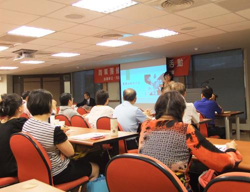 商業團體會務工作講習活動